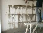 无锡江阴宜兴混凝土切割拆除改造切墙钻孔