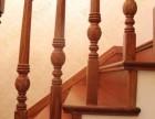 别墅实木楼梯踏板 复式楼梯踏板材质 上海品家楼梯设计定制安装