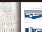 华文广告,logo设计,VI设计,画册设计印刷