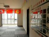 兰州龙武堂武术馆:武术 搏击 跆拳道 防身术