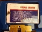 (北碚区)老城开锁大学换锁芯汽车锁24小时上门服务