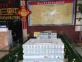 老汽车站 三里屯 温州步行街 电商团构价 一手房