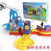托马斯变道小火车轨道翻滚灯光电动声音轨道车0.65