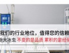 宁波甲醛检测除甲醛甲醛净化方法哪家公司做得好?
