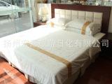 宾馆床上用品批发酒店旅馆优质加密全棉纯白色缎条被套布草定做