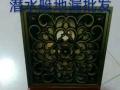 薛家湾专业搬家运输 组装家具 甜甜友家政服务有限公司