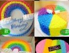 天津生日蛋糕美味蛋糕塘沽南开河东河西和平区连锁店