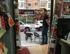 大北关街有旺铺韩国化妆品店低价出兑