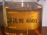 供应净洗剂  6501椰子油二乙醇酰胺