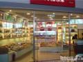 广州十大装饰公司排名最好装修公司