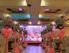 儿童生日派对策划 满月酒百日宴周岁派对 创意气球造型