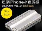 新款创意iphone4/4s手机壳 苹果5/5s打火机 带点烟功能手机保护套