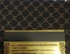 武汉东尼品美容美发金卡低价转让,7000转6000