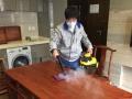 【欧洁源】泰安甲醛检测除甲醛去除装修异味 专业机构