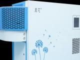 智能水式新风机 空气净化器 新风系统 加