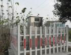 云南昆明塑钢PVC变压器围栏热销