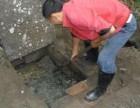 丰台岳各庄管道疏通 梅市口路下水道疏通 马桶疏通