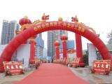 惠州场地策划,培训会舞台搭建灯光搭建