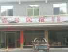 阳明山管理局景区内 商业街卖场 228平米