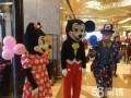 绵阳市卡通人偶宝宝宴气球布场儿童生日派对小丑表演促销主持人