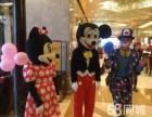 江油市宝宝宴气球布场儿童生日派对小丑表演促销主持人