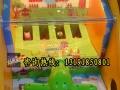 【河北谷米游艺游乐】吉童弹珠机游艺机优质吉童弹珠机