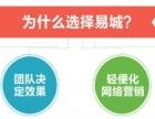 武汉SEO网络网站优化,百度快照,网络软文推广