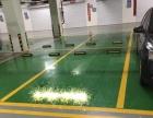 欧洲城四期 仓库 15平米优质车位 便宜出租