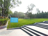 荆州市大型公益性公墓-八岭山墓园