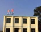 出租碧桂圆附近1300多平方钢结构厂房