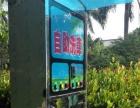 热爱天然投币刷卡自助洗车机 成就财富梦想的新项目