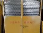 厂家供应电梯安全门 施工围挡 基坑临边护栏