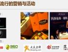 仙芋传奇加盟 甜品店 投资金额 5-10万元