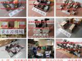 JC36M-630冲床离合器电磁阀,红外线保护销售安装,现货