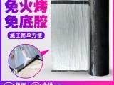 黔南罗甸强力止漏贴纸胶带安装销售