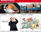 唐山企事业单位车辆GPS定位系统