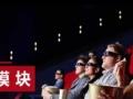 聚空间 私人影院加盟 一站式技术支持
