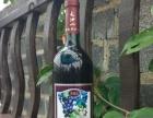 通化天池山葡萄酒厂团购厂家直供