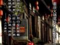 重庆火锅底料批发重庆火锅底料厂-红烧菜秘笈