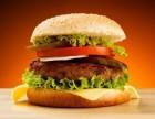 加盟一个乐堡派汉堡店怎么样?