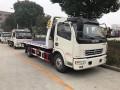专业道路清障救援车生产厂家大量现货直销全国