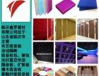 专业定制木丝吸音板吸音等声学科技产品的定制与生产