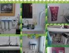潍坊专业安装净水器、纯水机、热水器、壁挂炉、油烟机、集成灶