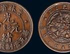 瓷器 字画古钱币古董古玩私下交易,快速变现