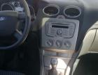 福特福克斯2009款 福克斯-三厢 1.8 自动 豪华型 车况好