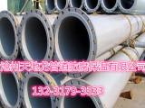 高强度排水管道用疏浚钢管_清理泥沙用管厂家