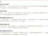湖北省大荣合作社从事二手多样化的企业在线起名设备转让、出售