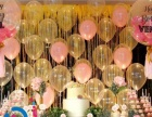 宝宝宴生日宴儿童派对百日宴周岁宴满月宴KTV 气球布置策