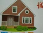 诚信家政,室内卫生清洁,营造舒适环境
