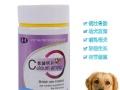 鲁星宠物氨酸钙片好处 鲁星宠物氨酸钙片价格